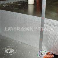 进口航空超硬铝板7174T651铝棒