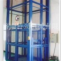 液压升降货梯、升降货梯厂家