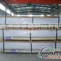 美国进口5754H112铝板