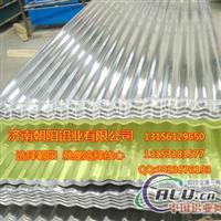 西藏供应防锈铝瓦交货快价格低
