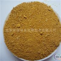 絮凝剂沉淀剂价格聚合氯化铝PAC厂家