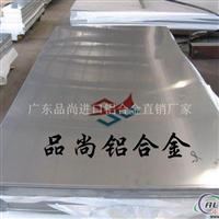 进口合金铝板A6061T651