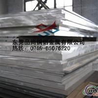 进口6061氧化铝板 6061进口铝板