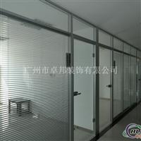 办公高隔 屏风钢化玻璃隔断