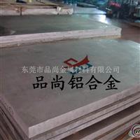 高强度铝合金板6061
