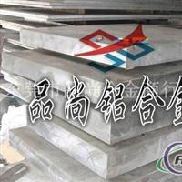 2024t4铝板 2024进口铝合金板