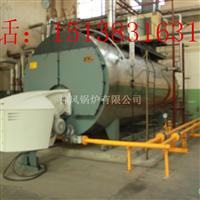 0.5吨天然气蒸汽锅炉价格