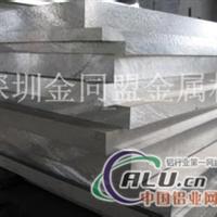 5052加厚铝板