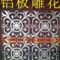 铝幕墙板雕花,外墙铝单板雕花