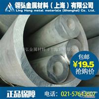 A7050航空铝板