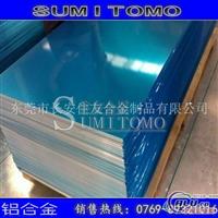 6063t651铝板