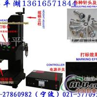 供应工业打标机 便携式打标机二维码打标机 工业打标机 电脑打标机 标牌打标机