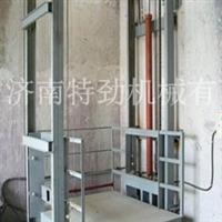 车间货梯、厂房货梯