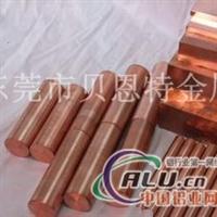 W85钨铜,钨铜棒,W70钨铜棒