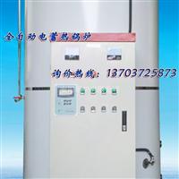 电开水锅炉容积式开水锅炉