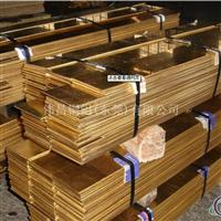 国标HAl772铝黄铜板生产厂家