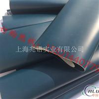 铝型材保送带
