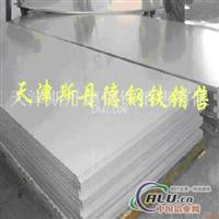 航空专用高强度铝板厂家