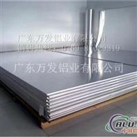 6063氧化铝板规格全