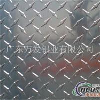 6351指针花纹铝板价格优