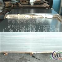 1060西南铝板生产厂家