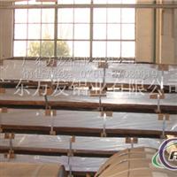 3003耐腐蚀铝板供应商