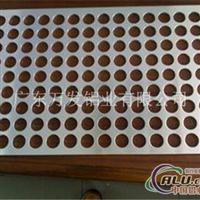 6011冲压铝板供货商