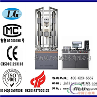 WAW4305E微機電液伺服多功能試驗機