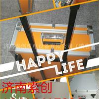 铝合金工具箱SC4