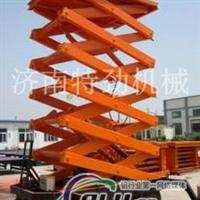 专业生产移动式升降机