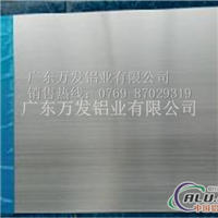6106拉丝铝板生产厂家