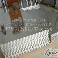 2014超硬铝板规格全