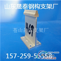 铝镁锰金属屋面板配件厂
