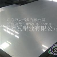 20122A12铝合金板生产厂家
