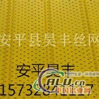 厂家销售彩钢穿孔板压型吸音板