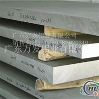 2011硬质铝合金板品种多