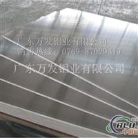 5083造船用铝板品质优