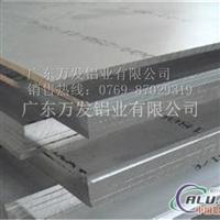 2024耐高温铝板热销中