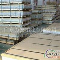 6061拉伸铝板生产商