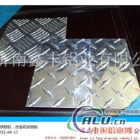 標牌鋁板1.0毫米鋁板