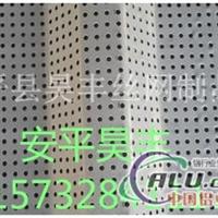 穿孔鋁板壓型吸音板-2.0厚鋁板裝飾板