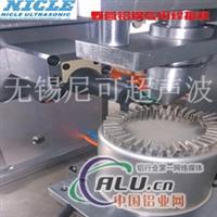 铝锅焊接机野营铝锅焊接机