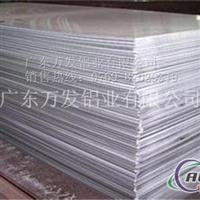 7005抗腐蚀,耐冲压铝板