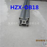 4040工业铝型材欧标铝型材OB18