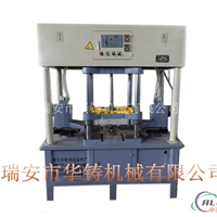 覆膜砂模具、銅鋁鑄造模具生產廠家