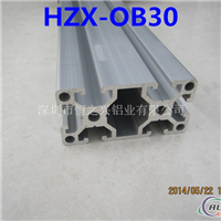 4080铝型材欧标工业铝型材OB30