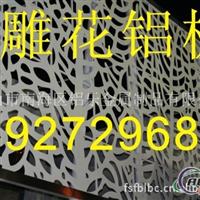 铝外墙板雕花,镂空铝单板雕花