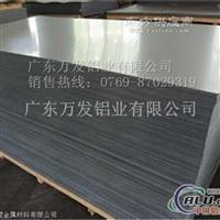 7050耐高温铝板供货商