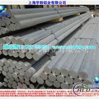 【A2017铝棒】铝棒低价供应批发
