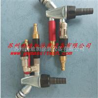 IG06粉泵